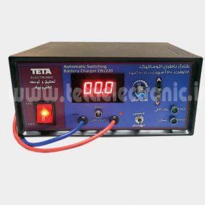 شارژر باتری 12 ولت اتوماتیک